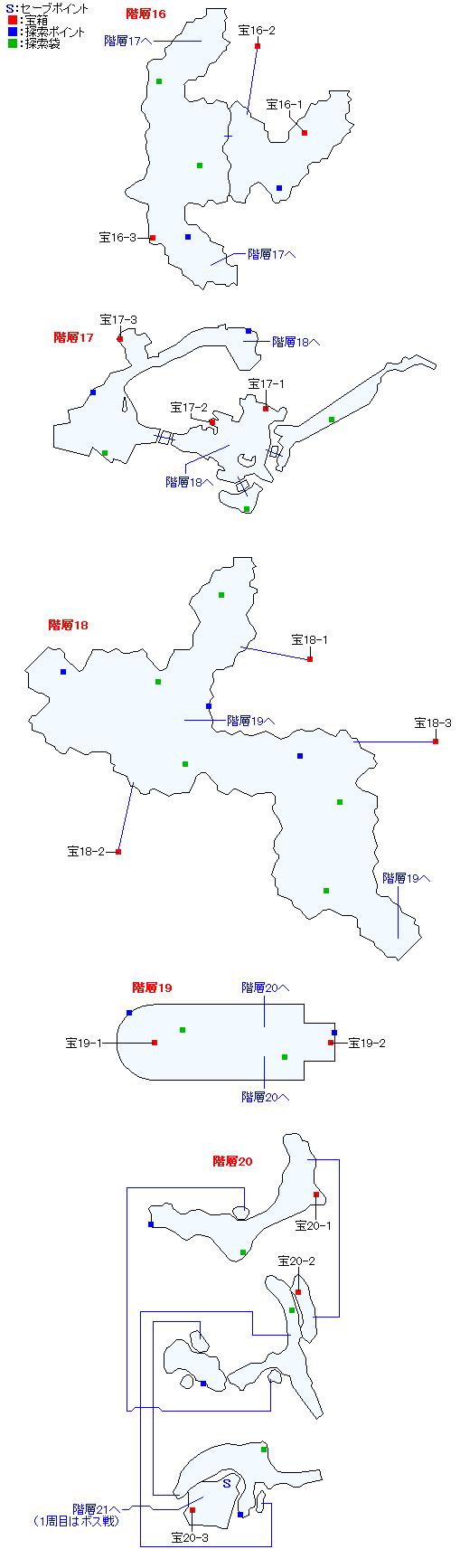 マップ画像・マグナ・ゼロ(16~20層)