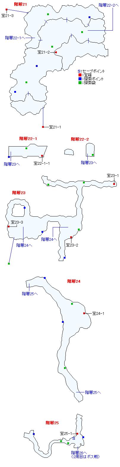マップ画像・マグナ・ゼロ(21~25層)