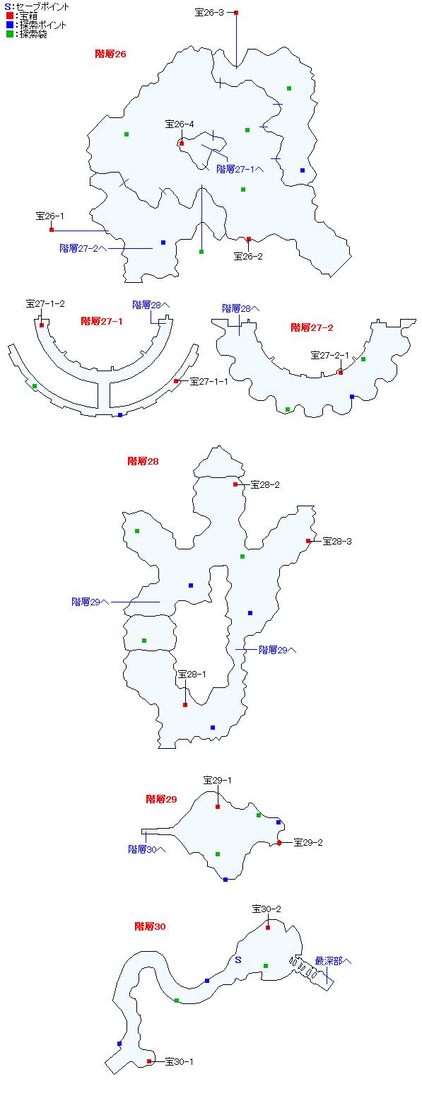 マップ画像・マグナ・ゼロ(26~30層)