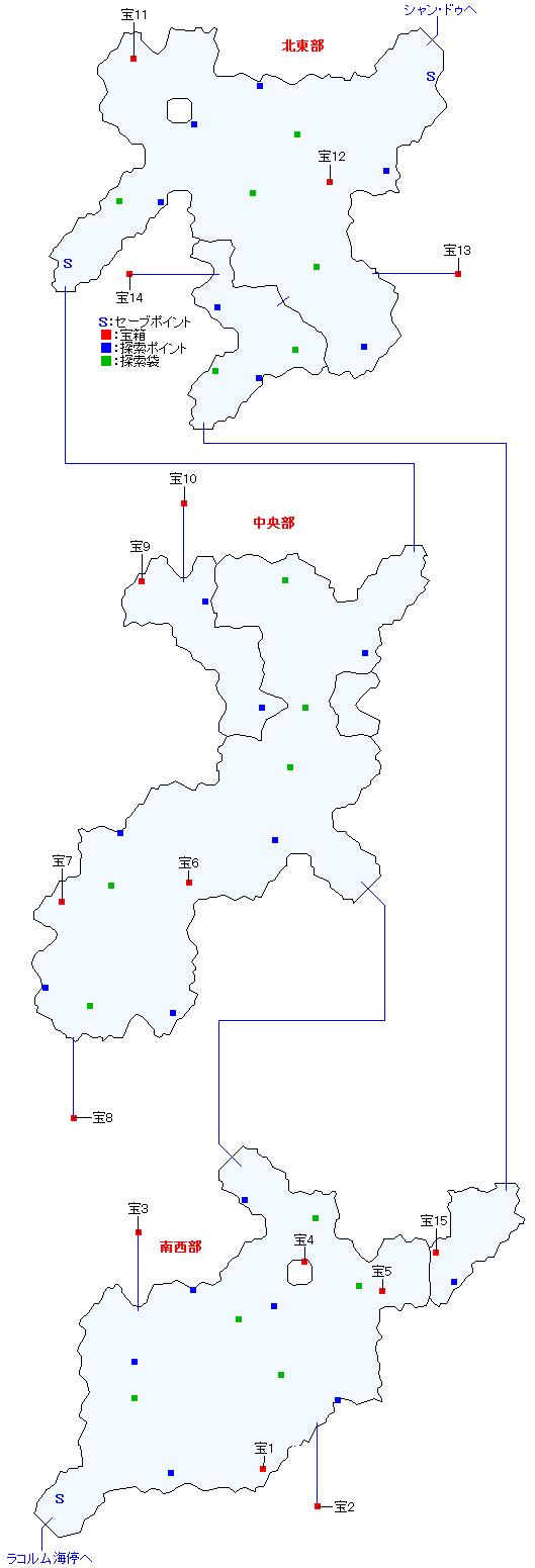 ラコルム街道マップ