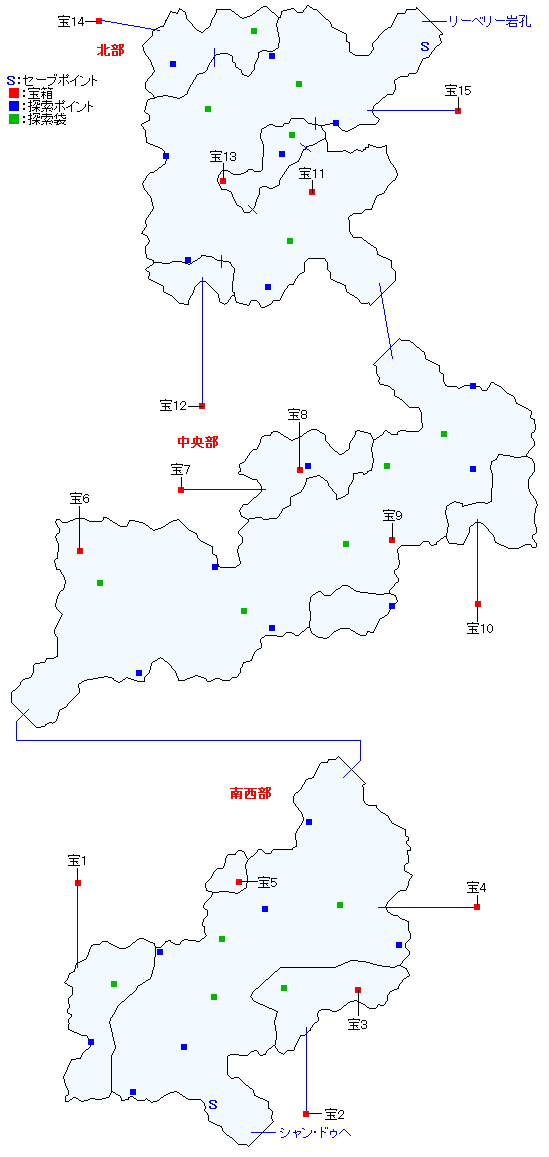 王の狩り場マップ画像