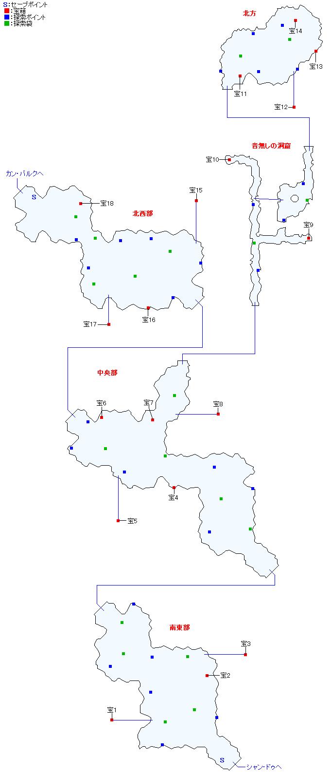 モン高原マップ画像
