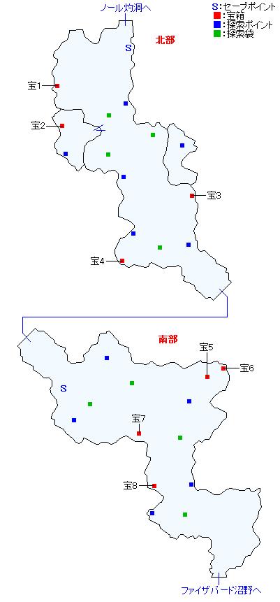 マップ画像・セイライ冷原(ジュード編)