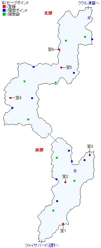 マップ画像・トウライ冷原(ジュード編)