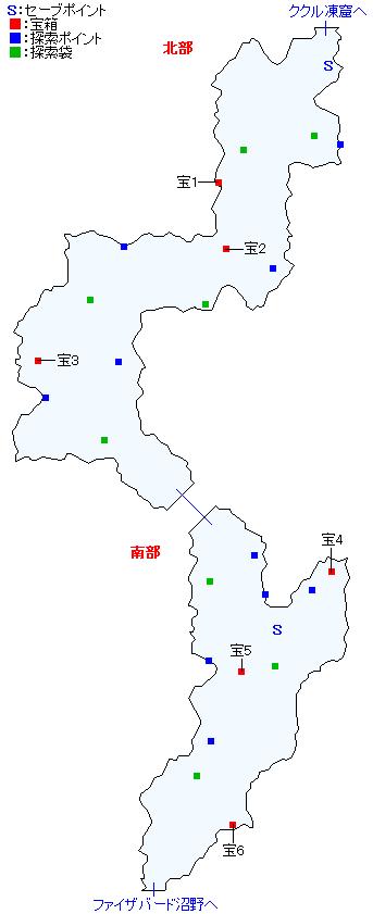 マップ画像・トウライ冷原(ミラ編)