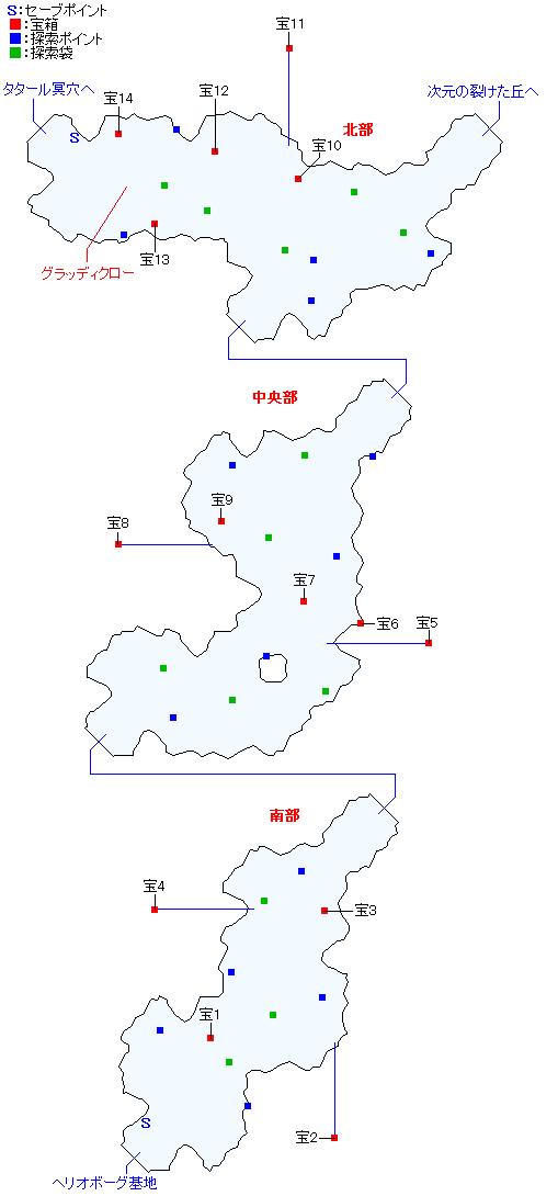 ルサルカ移動マップ画像