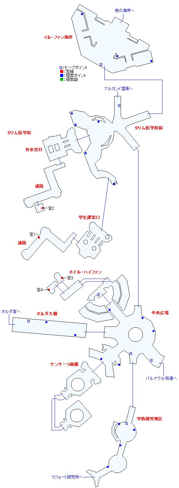 マップ画像・イル・ファン(ジュード編)