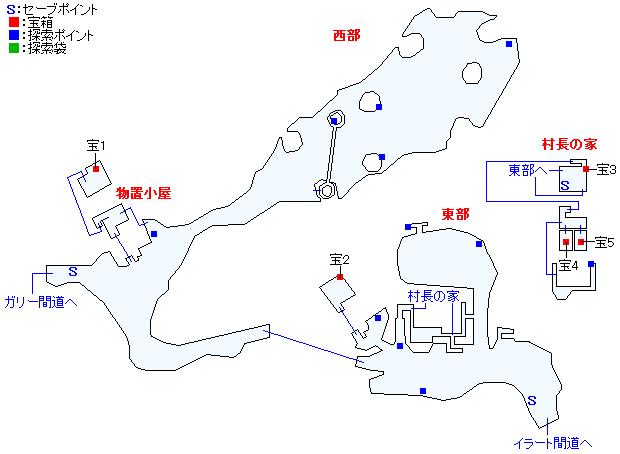 マップ画像・ハ・ミル(精霊界)