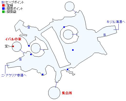 ニ・アケリア(精霊界)マップ画像