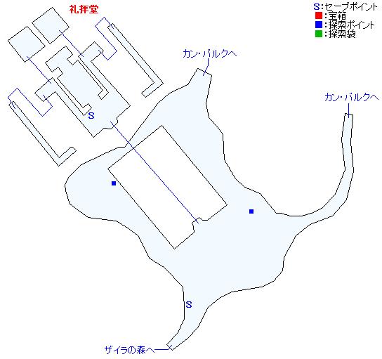 ザイラの森の教会マップ