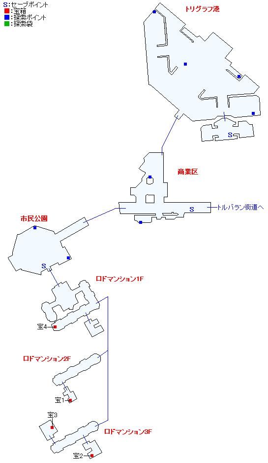 マップ画像・トリグラフ
