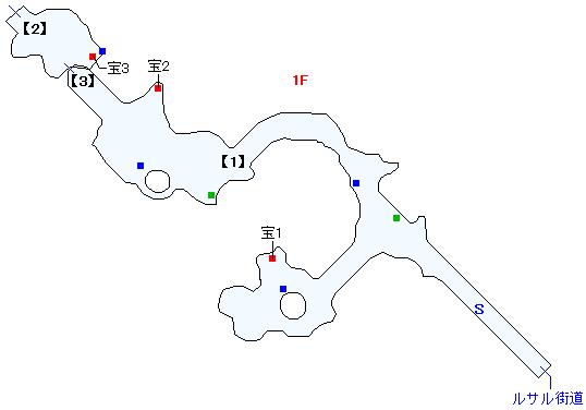 タタール冥穴マップ画像(1)