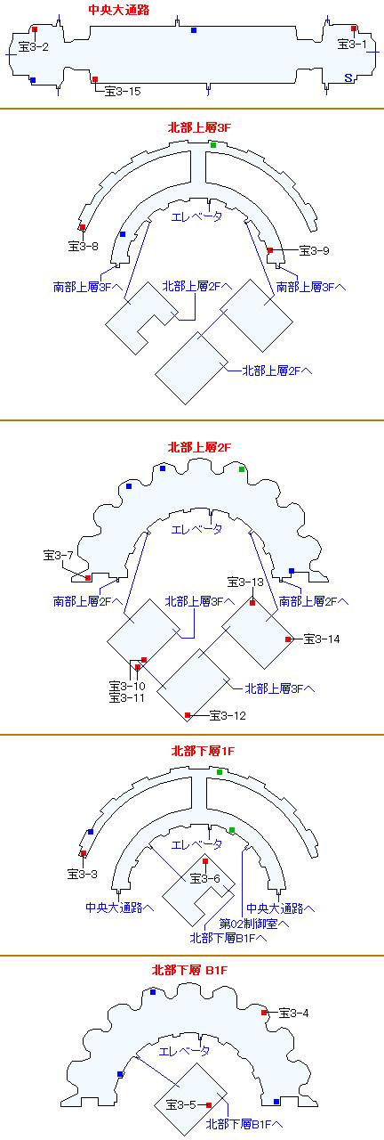 ガンダラ要塞マップ画像