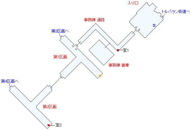 ヘリオボーグ研究所(分史世界)マップ画像