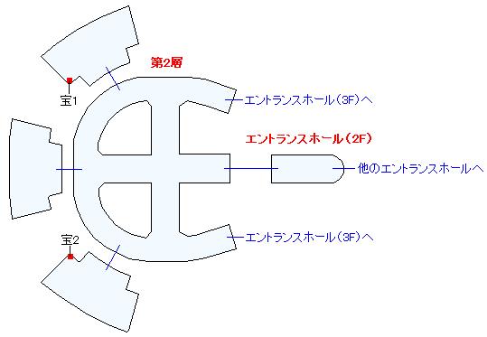 オルダ宮(分史世界)マップ画像