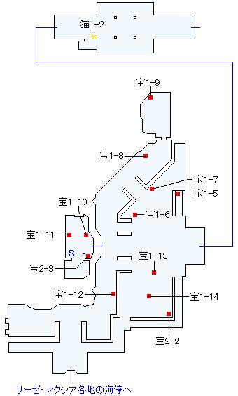 マクスバード(正史世界)マップ画像(2)