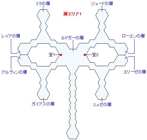 扉エリア1マップ画像