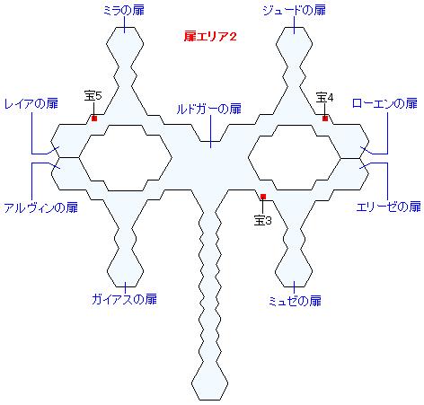 扉エリア2マップ画像