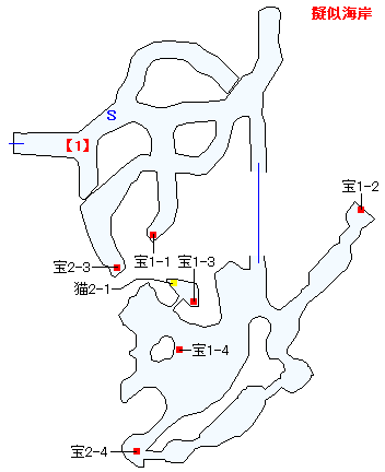 エージェント訓練所(正史世界)マップ画像