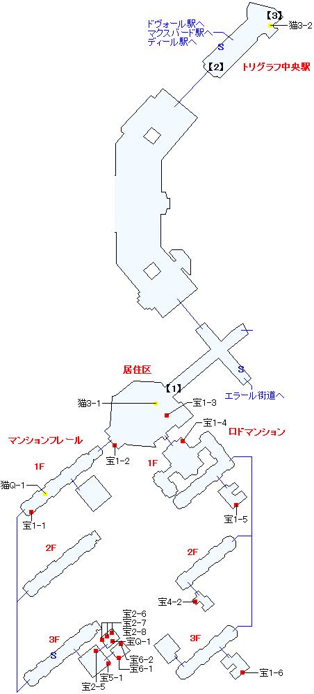 トリグラフ(正史世界)マップ画像