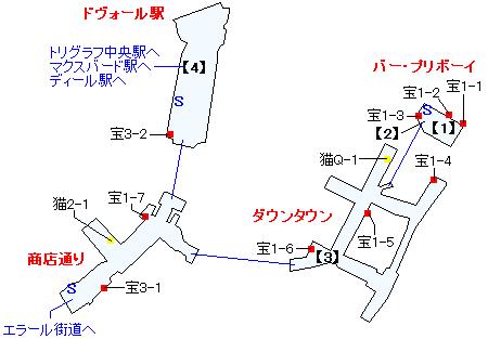 ドヴォール(分史世界)マップ画像