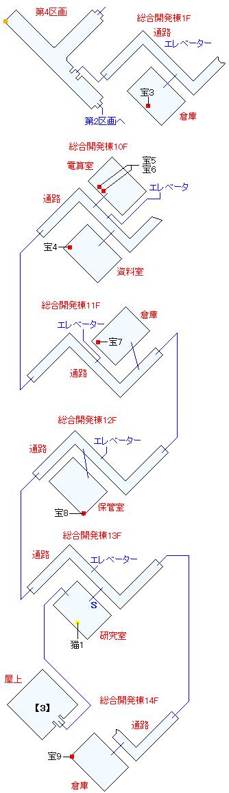 ヘリオボーグ研究所(正史世界)マップ画像
