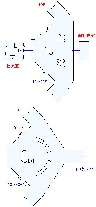 クランスピア社(正史世界)マップ画像(1)