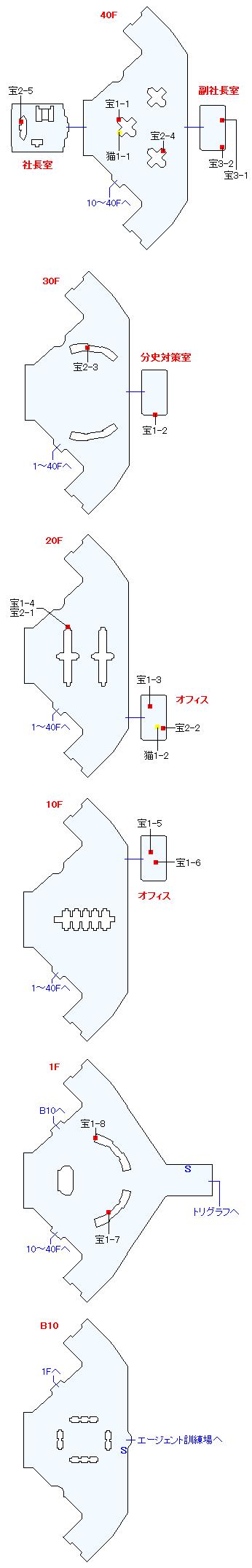 クランスピア社(正史世界)マップ画像(2)