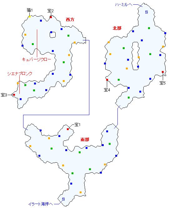 イラート間道(正史世界)マップ画像