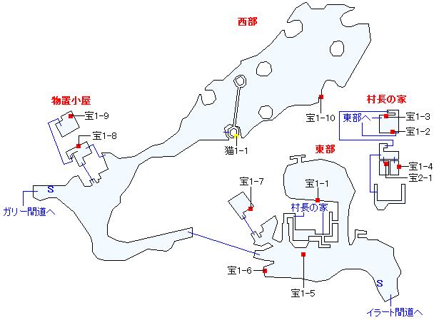 ハ・ミル(正史世界)マップ画像