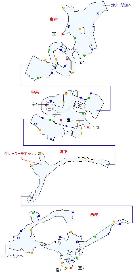 キジル海瀑(正史世界)マップ画像