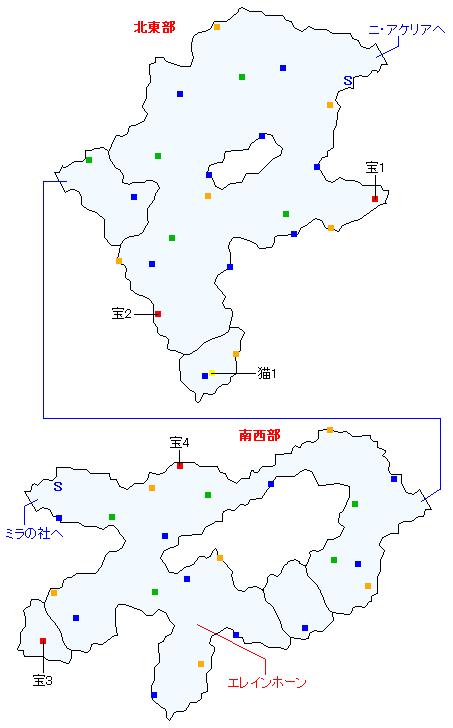 ニ・アケリア参道(正史世界)マップ画像