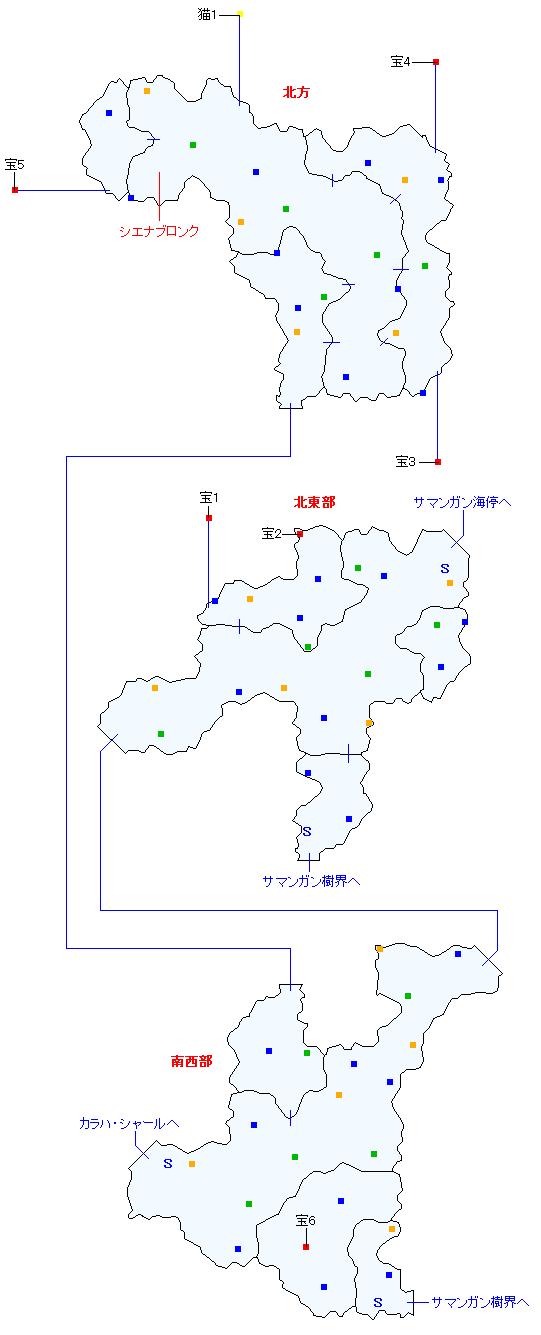 サマンガン街道(正史世界)マップ画像