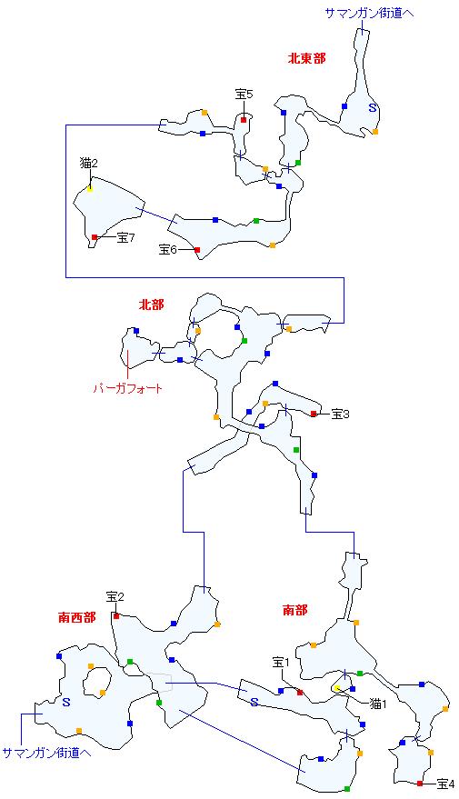 サマンガン樹界(正史世界)マップ画像