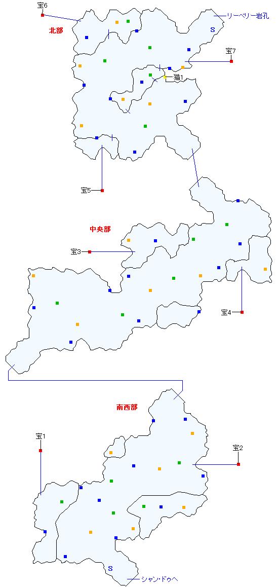 王の狩り場(正史世界)マップ画像