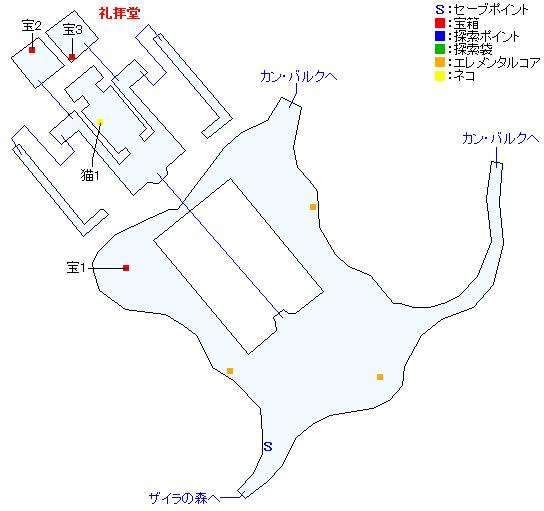 ザイラの森の教会(正史世界)マップ画像