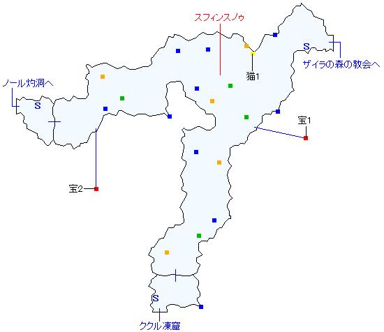 ザイラの森(正史世界)マップ画像