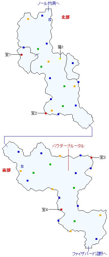 セイライ冷原(正史世界)マップ画像