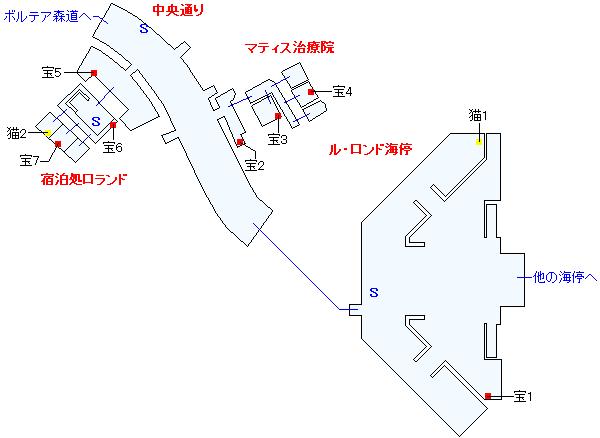 ル・ロンド(正史世界)マップ画像