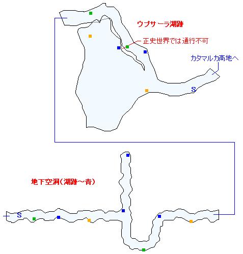 ウプサーラ湖跡(分史世界)マップ画像(1)