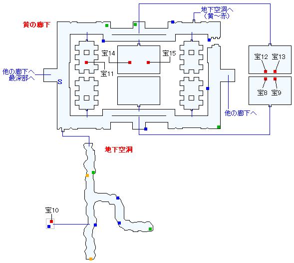 ウプサーラ湖跡(分史世界)マップ画像(3)