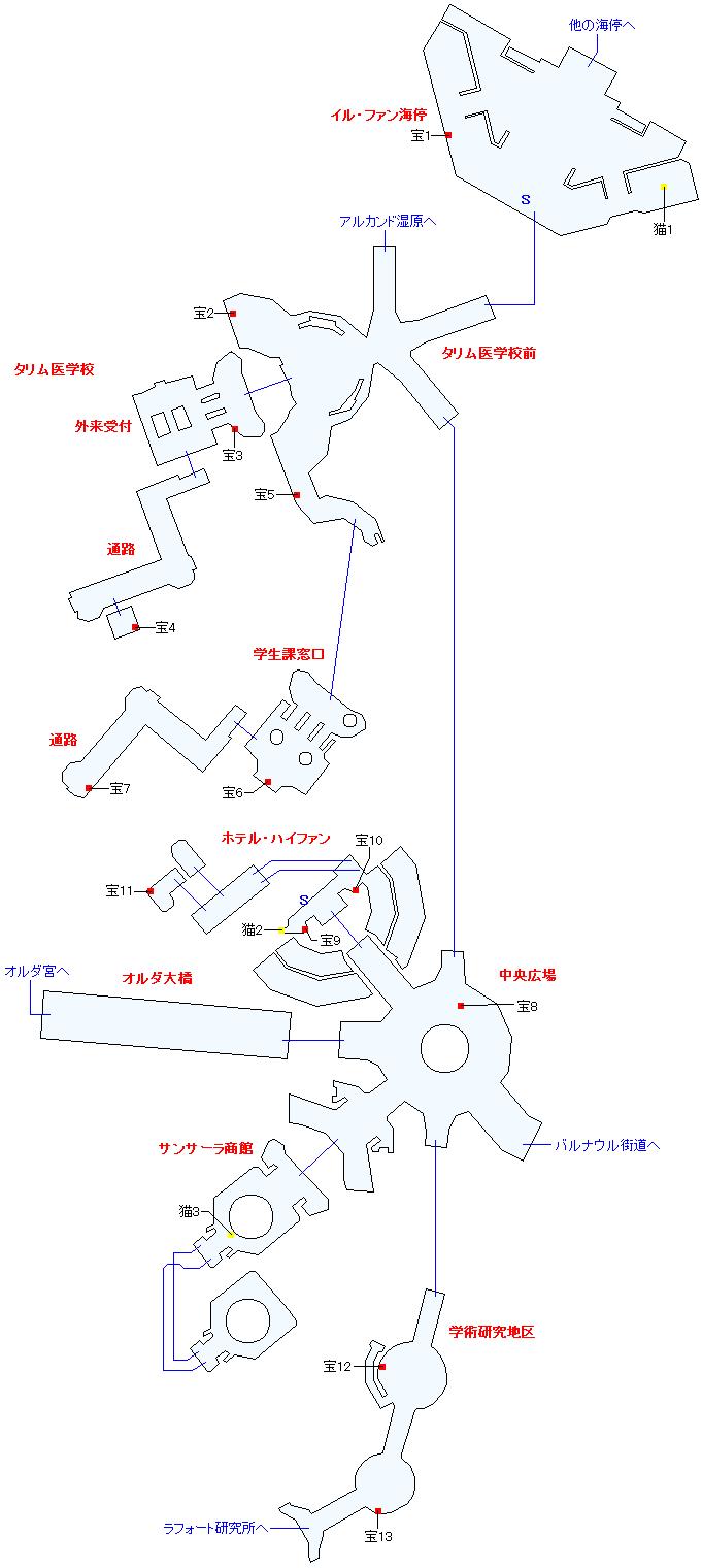 イル・ファン(正史世界)マップ画像