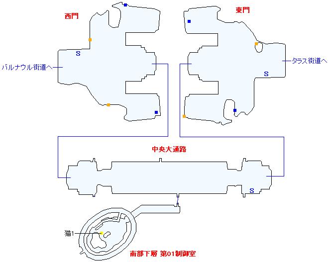 ガンダラ要塞(正史世界)マップ画像