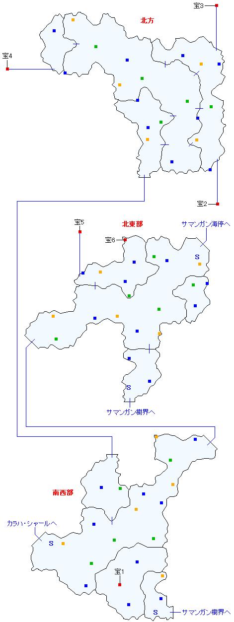 サマンガン街道(分史世界)マップ画像