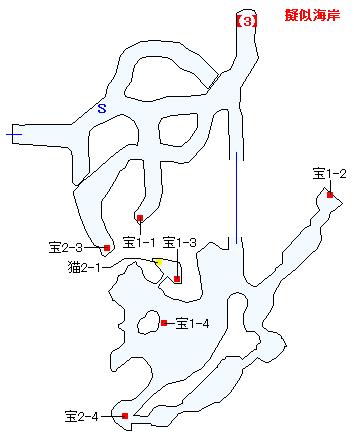 エージェント訓練所(正史世界)マップ画像(2)