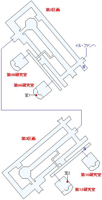ラフォート研究所マップ画像