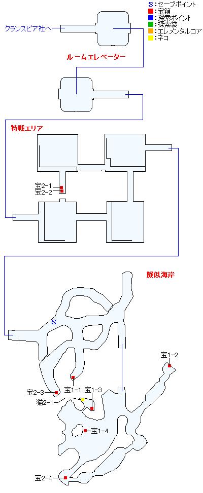 エージェント訓練所マップ