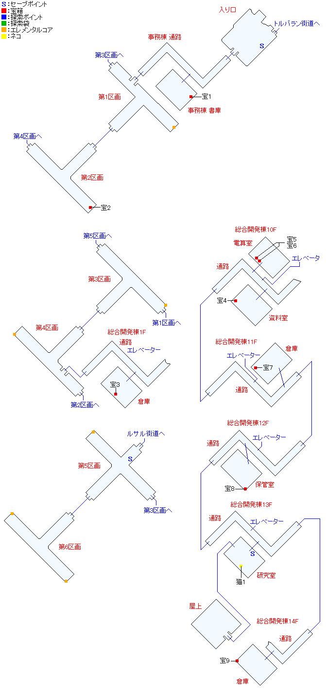 マップ画像・ヘリオボーグ研究所(正史世界)