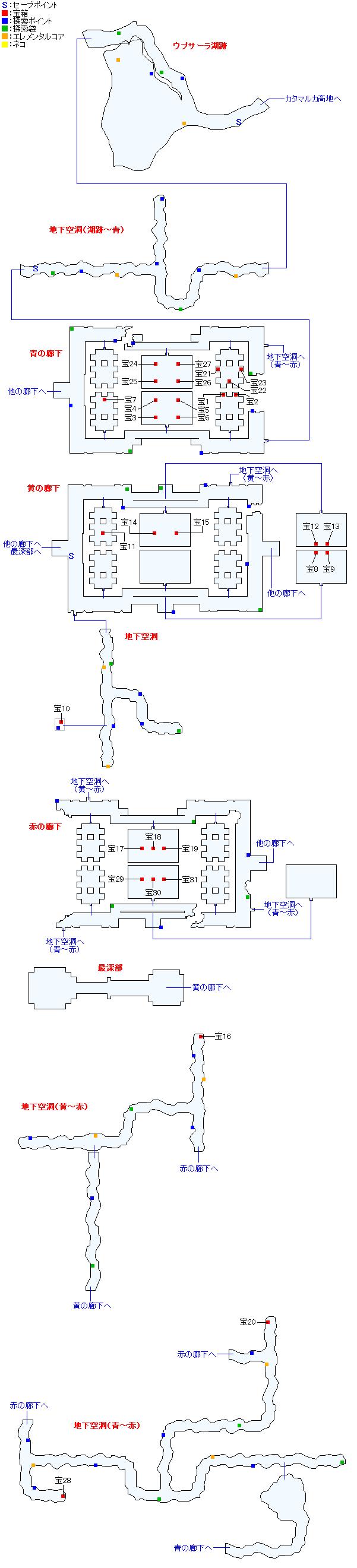 マップ画像・ウプサーラ湖跡(分史世界・チャプター10)
