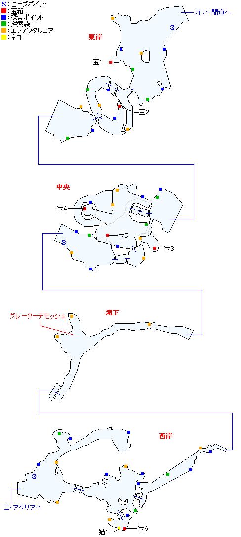 キジル海瀑マップ